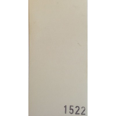 Вертикални щори Мелиса 1522