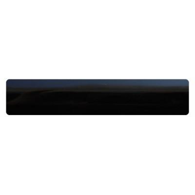 Черен 717