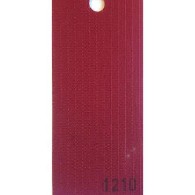 Вертикални щори Рококо 12010