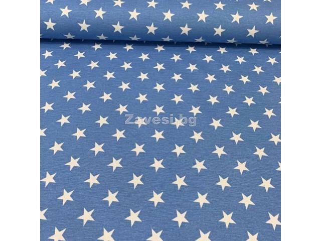 Плат за плътна завеса и дамаска със звездички на син фон