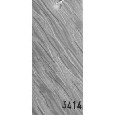 Вертикални щори Рей 3414
