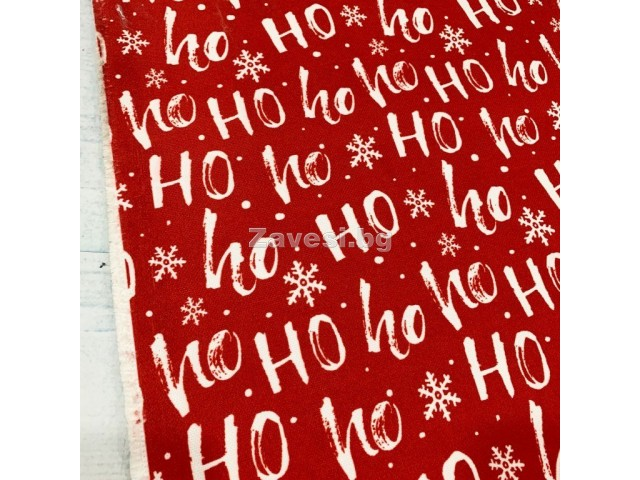 Коледен плат в червено с бели надписи