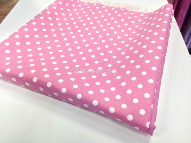 Намалено парче плат в розово с бели точки 0,75м/4,30м