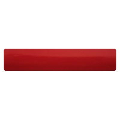 Червен 570