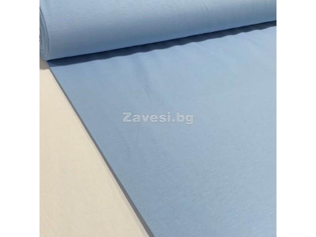 Едноцветно парче плат в синьо 2,70м с ширина 1,80м