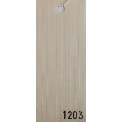 Вертикални щори Рококо 12003