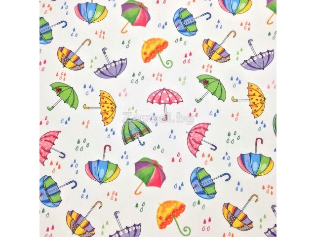 Плат за плътна завеса с шарени чадърчета