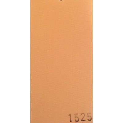 Вертикални щори Мелиса 1525