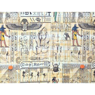 Дамаска с дигитален печат Египет