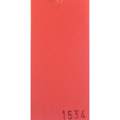 Вертикални щори Мелиса 1534