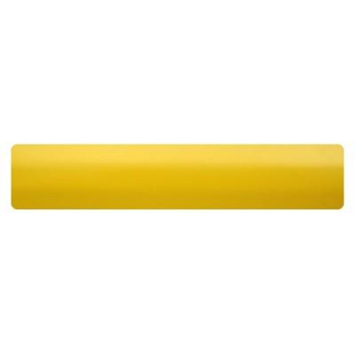 Жълт 62