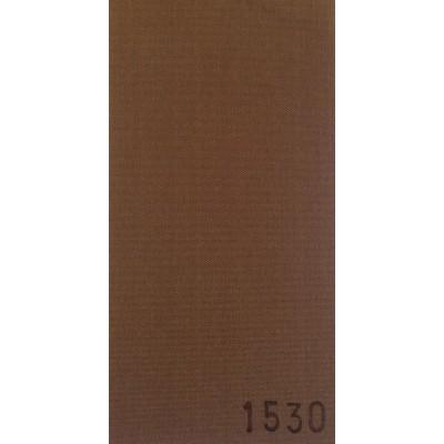 Вертикални щори Мелиса 1530