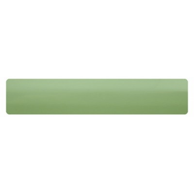 Зелен 63