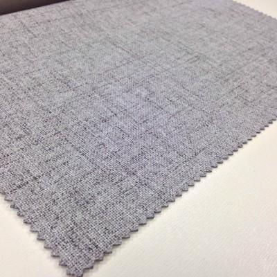 Плат за плътна завеса - блекаут за пълно затъмнение в светло сиво