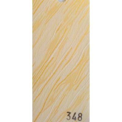 Вертикални щори Рей 348