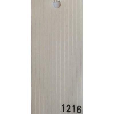 Вертикални щори Рококо 12016