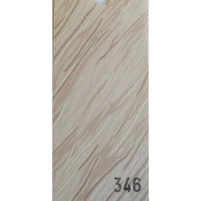 Вертикални щори Рей 346