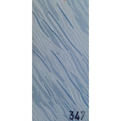Вертикални щори Рей 347
