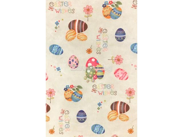 Великденски плат за завеси и покривки с яйца