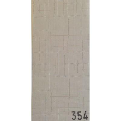 Вертикални щори Мун 354
