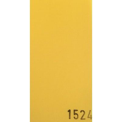 Вертикални щори Мелиса 1524