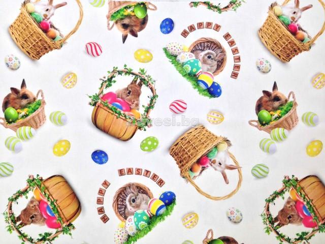 Великденски плат за завеси и покривки