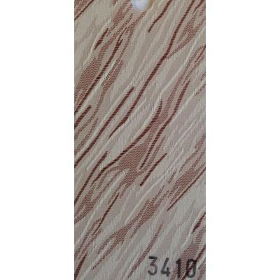 Вертикални щори Рей 3410