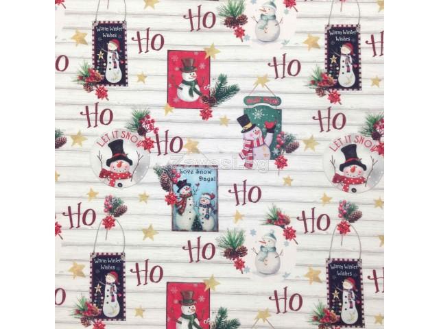 Коледен плат за плътни завеси и покривки Ho ho