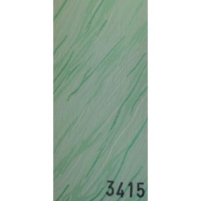 Вертикални щори Рей 3415