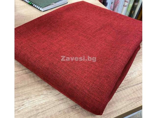 Намалено парче плат за плътна завеса в бордо с размер 1,20м/2,80м