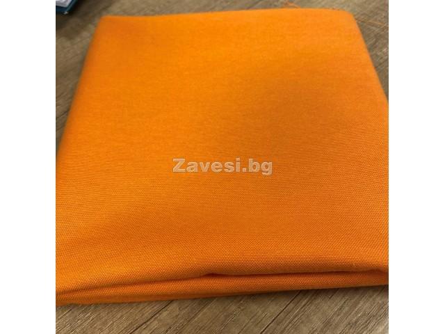 Намалено парче плат в оранжево 0,95/1,80м