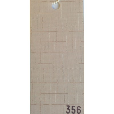 Вертикални щори Мун 356
