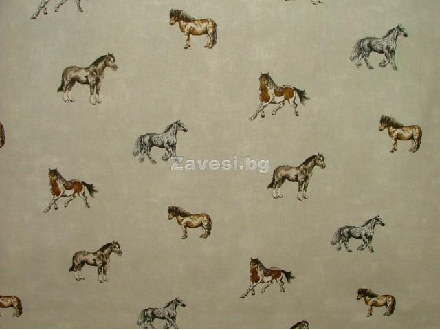 Плат за плътна завеса с коне на бежов фон