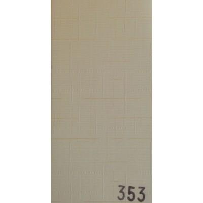 Вертикални щори Мун 353