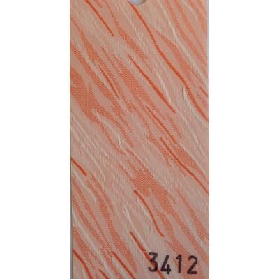 Вертикални щори Рей 3412